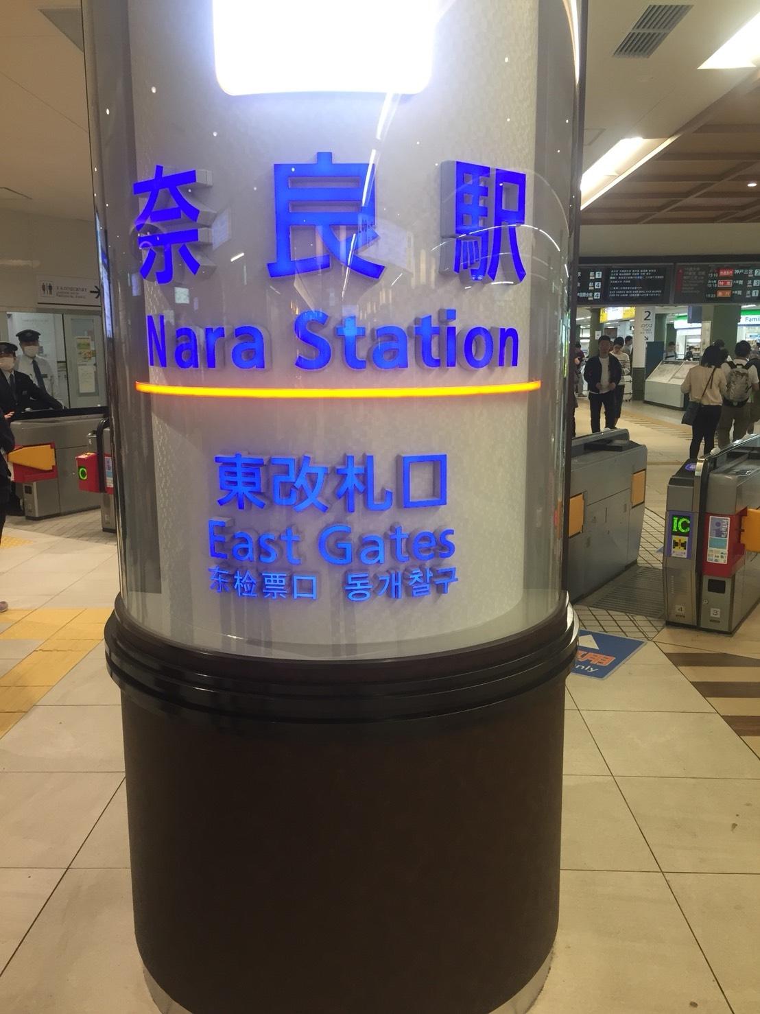 奈良駅.jpg