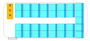 中型バス 定員39人乗-300x137.png
