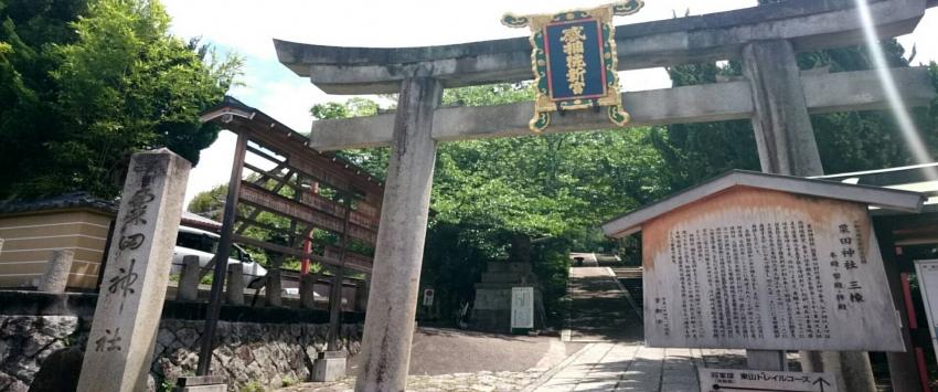 【京都】緑を愛でるぼっち寺社巡り②