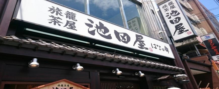 【京都】緑を愛でるぼっち寺社巡り③
