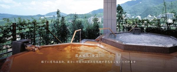 有馬グランドホテル②.jpg