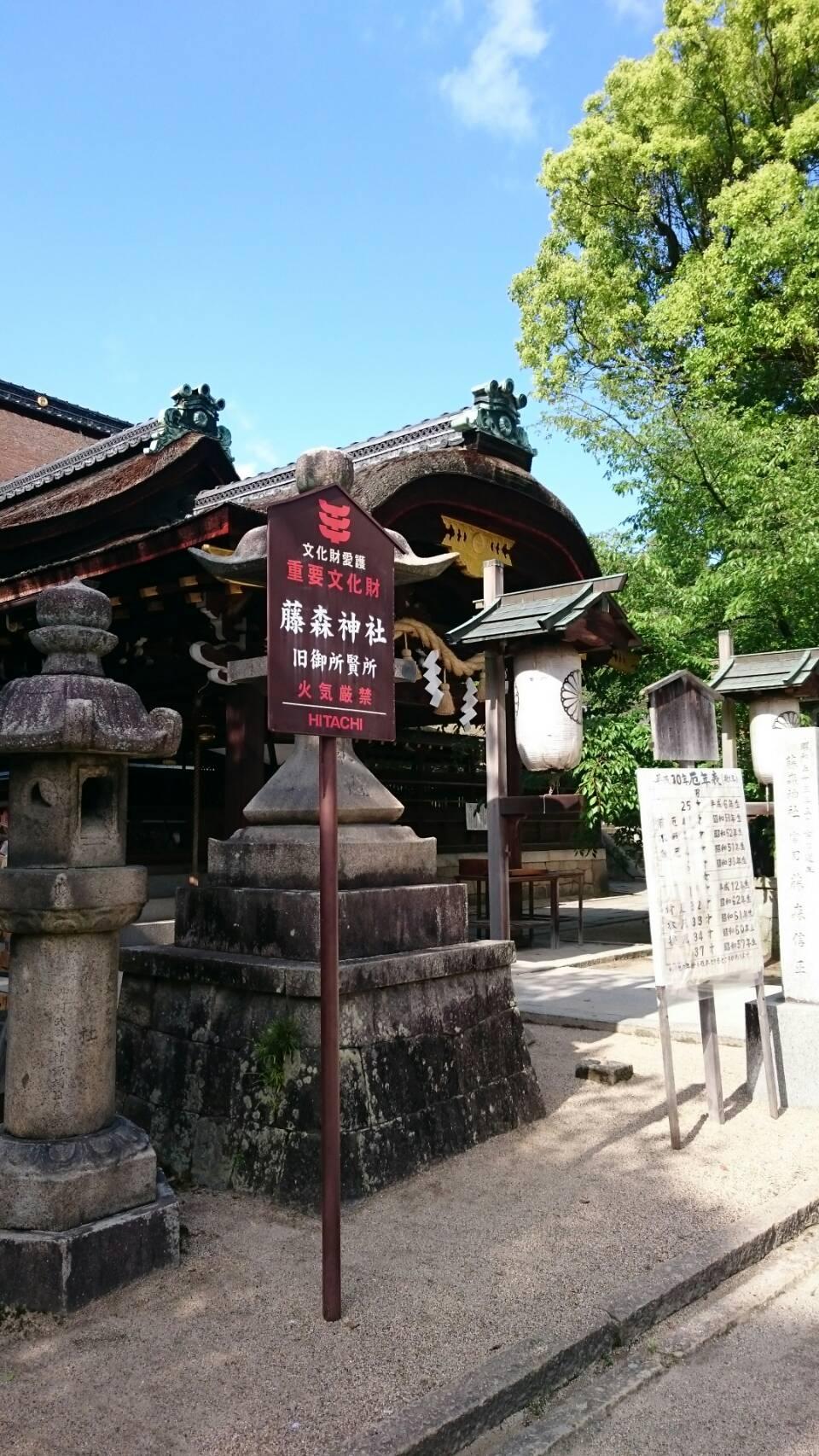 藤森神社3.jpg