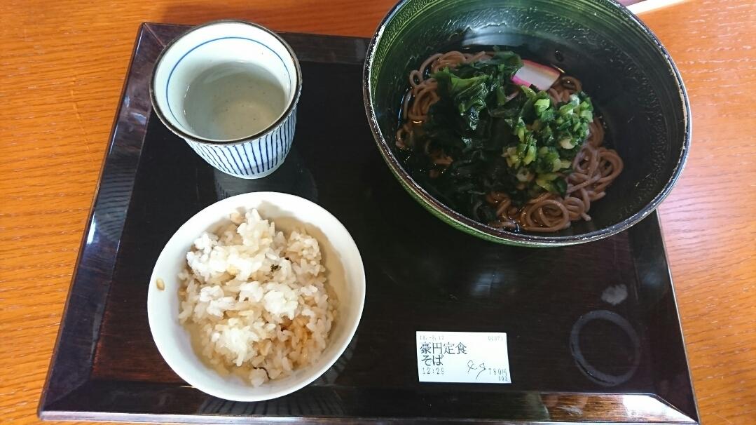 豪円.JPG