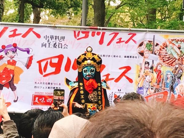 四川2.jpg