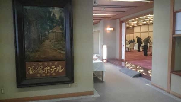 バイキング会場入口.jpg