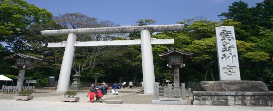 【茨城】県南観光地について