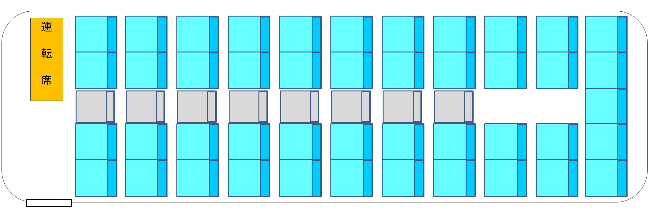 large_sheet03.png