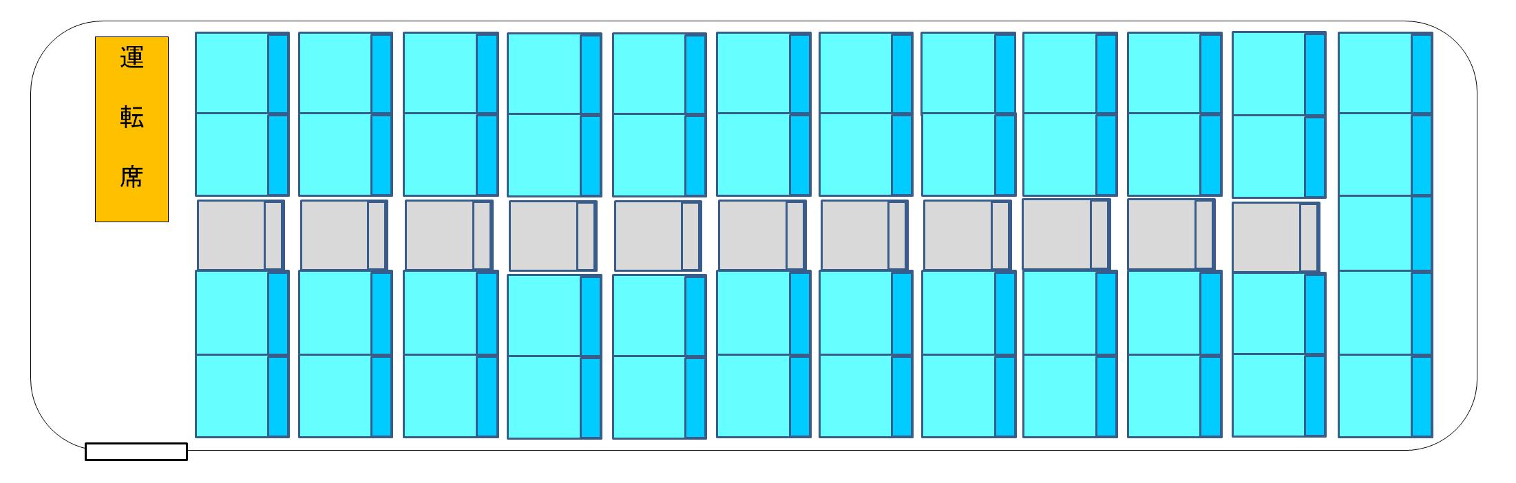 large_sheet04.png