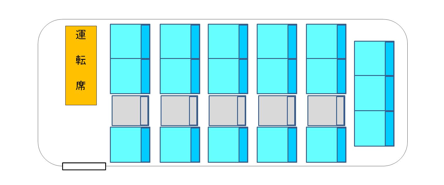 micro_sheet03.png