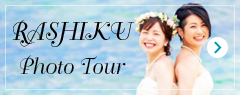 RASHIKU Wedding Photo tour